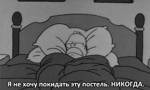 чёПоПаЛо)