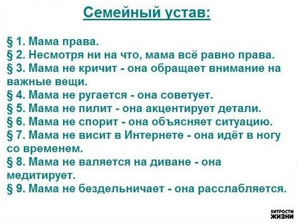 Фото №318386601 со страницы Тани Лукьянчиковой