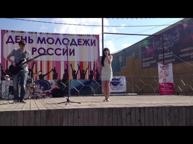 Folic Acid Марина Комиссарова-Батареи(cover Нервы)