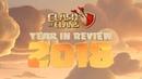 Clash of Clans - Итоги 2018 года