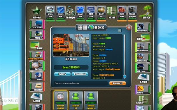 Развлекательные И Игровые Автоматы Цены