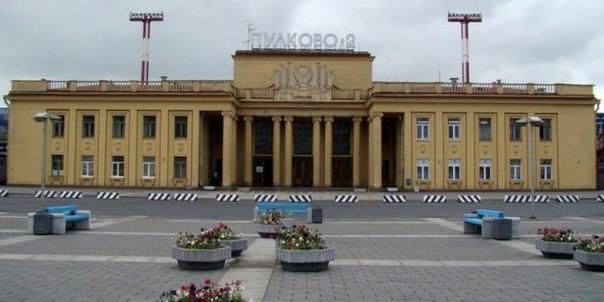 Аэропорт Пулково: расписание рейсов, прилет, вылет