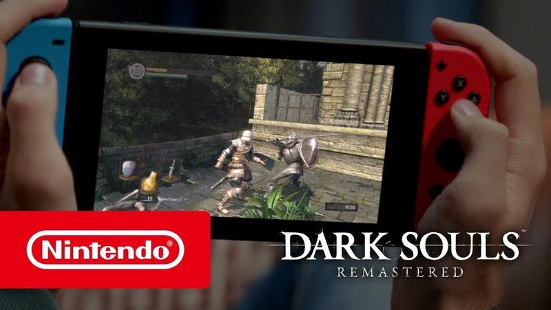 NS\PS4\XBO - Dark Souls Remastered