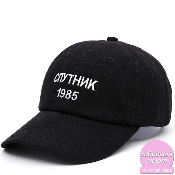 Кепка Спутник 1985 -