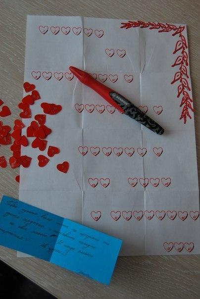 Детские письма о своими руками