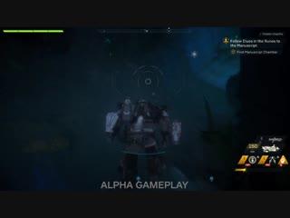 Anthem - 10 Minutes of Hidden Depths Gameplay - IGN First