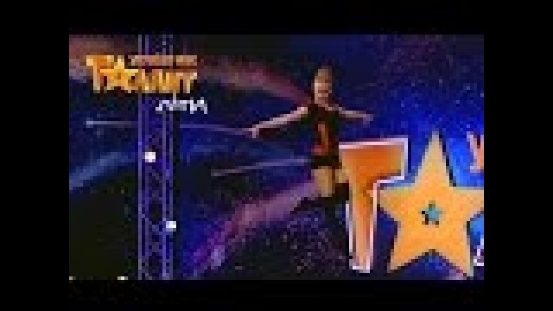 Девушка на канате летает по сцене - Мария Шевченко. Україна має талант Пятый кастинг в Киеве