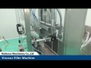 6 Reliance Viscous Filler Machine