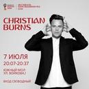 Christian Burns фото #3