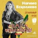 Dias Ablayev фото #39