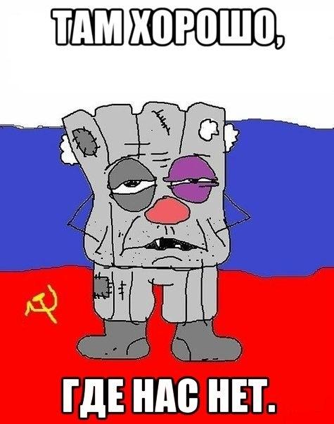 Наряду с Путинкой в Латвии откроют поселок под названием СССР - Цензор.НЕТ 6127