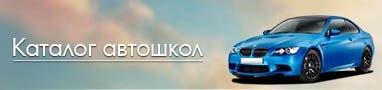 garageru.ru/autoschools