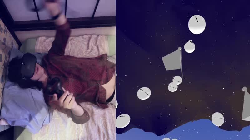 Постельные игры в виртуальной реальности для Oculus Quest