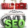 Инфо-Бизнес Создание сайтов в Самаре