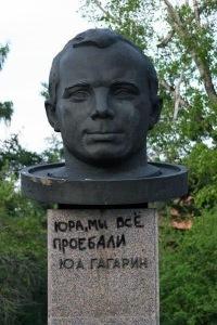 Евгений Двинин, 18 февраля 1994, Москва, id34870129