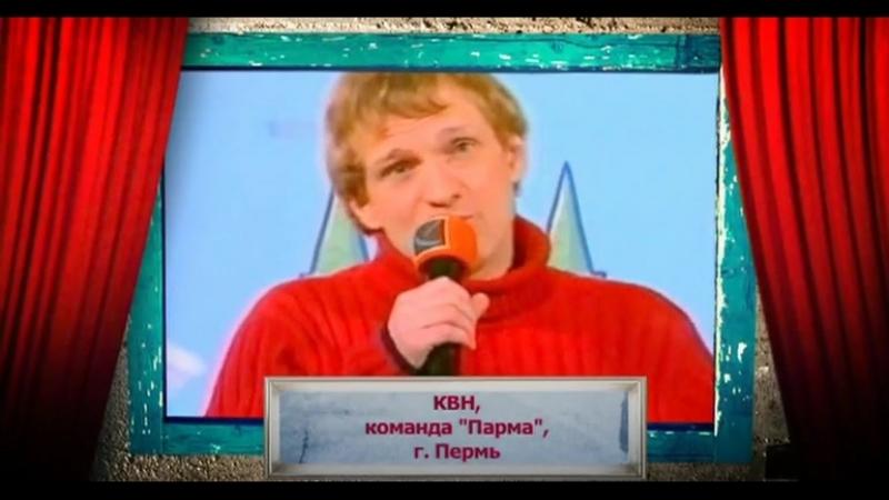 История российского юмора 18 2004 год