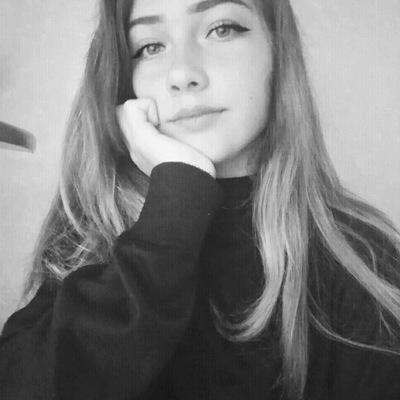 Лиза Югай