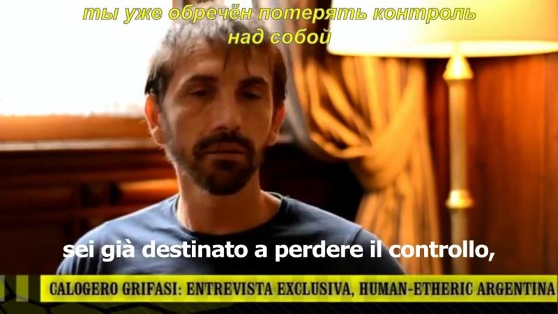 Calogero Grifasi Базовая характеристика системы контроля