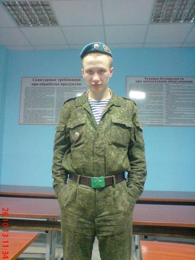 Евгений Савченко, 17 ноября , Волгоград, id91266410