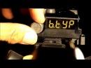 Xcortech X3300W Airsoft Total Pellet Control Sysytem