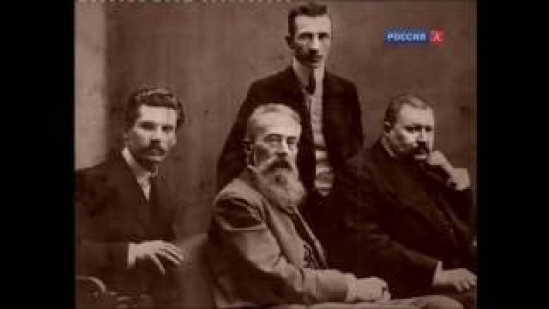 Римский-Корсаков - Rimsky-Korsakov - Абсолютный слух - Absolute pitch