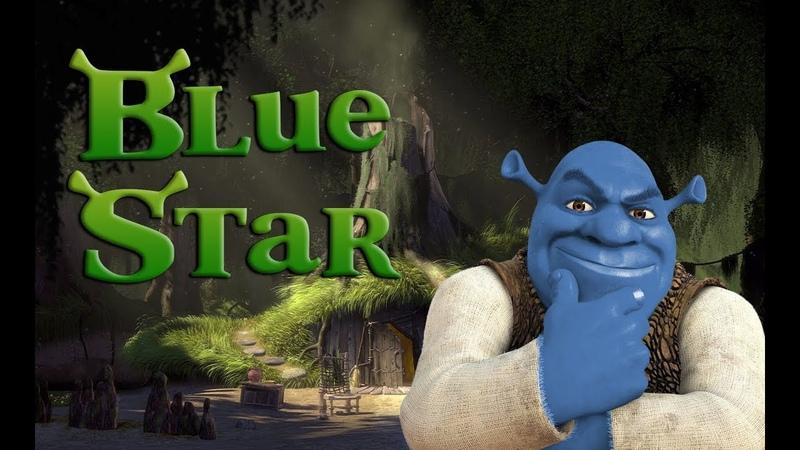 Blue Star | Ouzel Mashup (Smash Mouth All Star Eiffel 65 Im Blue Da Ba Dee)