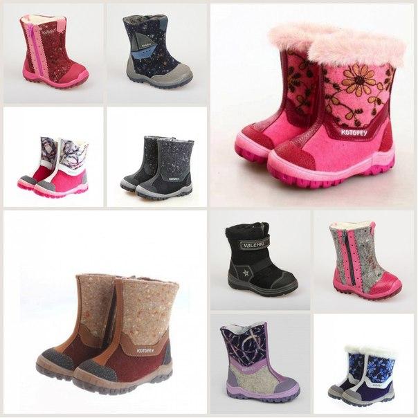 Почему детская обувь оптом без рядов всегда востребована?, фото-1