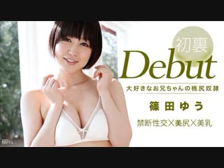 Японское порно yuu shinoda japanese porn creampie, toys, handjob, sixtynine, pussylicking, blowjob, threesome, hardcore