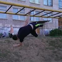 Яша Коробейников, 3 мая , Ижевск, id139030477