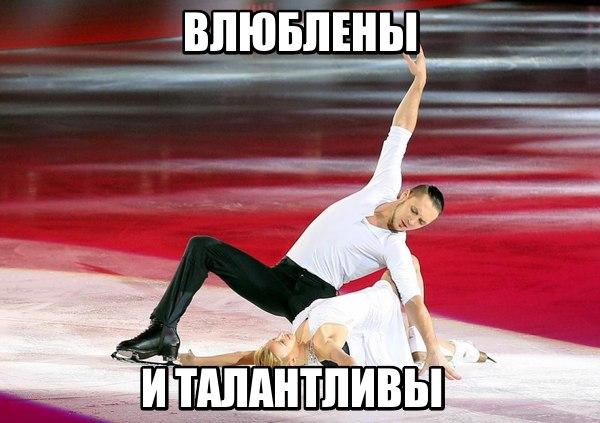Татьяна Волосожар - Максим Траньков - 2 - Страница 50 UbX6E6FXP_o
