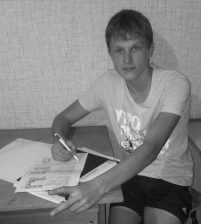 Сергей Дудко, 2 февраля , Чугуевка, id197031646