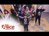Реп клип про языковую студию Алиса
