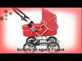 HTI Silver Cross Ranger Pram - Poppy Domino Fabric