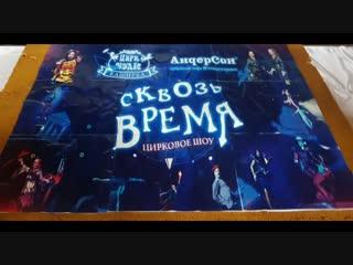 Торт на премьеру циркового шоу