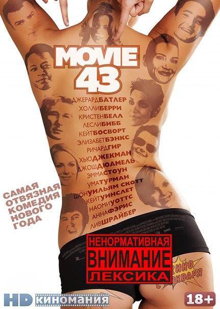 смотреть фильм 2013 трейлер: