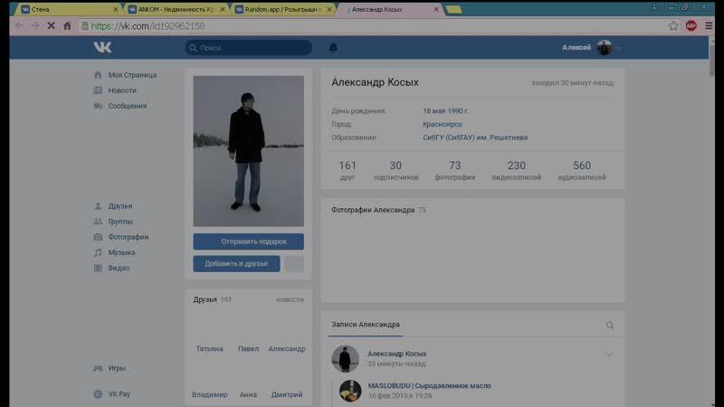 Итоги конкурса ANKOM - Недвижимость Красноярск от 1.03.19