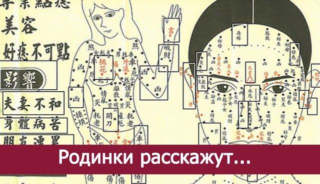 https://pp.userapi.com/c543105/v543105769/3632a/SZl1kPXsfIs.jpg