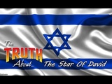 Star Of David - The Truth May Shock You!