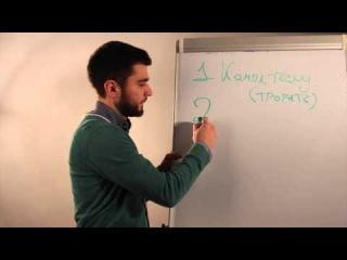 Лев Вожеватов - Как возбудить девушку на первом свидании