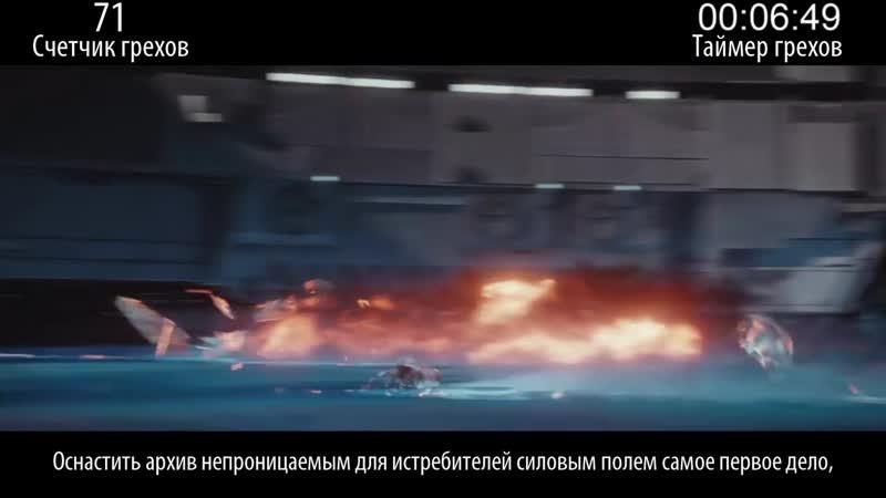 Все грехи фильма Изгой один Звёздные войны Истории