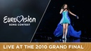 Safura Drip Drop Azerbaijan Live 2010 Eurovision Song Contest