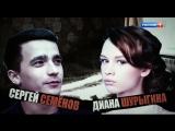 Андрей Малахов. Прямой эфир. Семенов хочет свидания с Шурыгиной – 04.05.2018