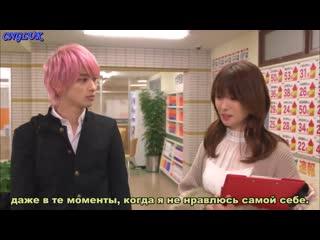 История, которую следует прочесть в день, когда впервые влюбишься | Hajikoi 2 (рус.саб FSG CNGLUK)