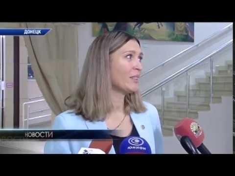 Делегация из Российской Федерации посетила художественный музей ''Арт-Донбасс''