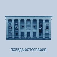 Οксана Μеркушева
