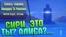 Запись стрима ПЗР — Прохождение Mass Effect Andromeda XBOX ONE 17 — ДРЕВНИЙ КОМПЬЮТЕР