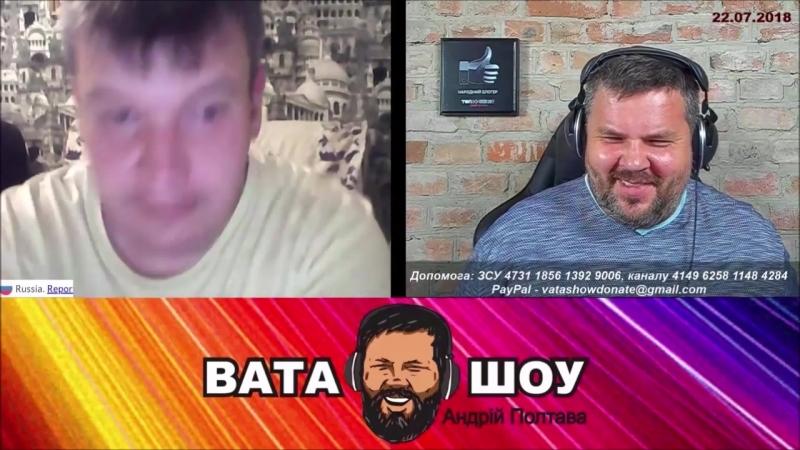 Татарский бандеровец русофоб