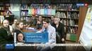 Новости на Россия 24 Викторину о Гарри Поттере отменили из за опасности магических зелий
