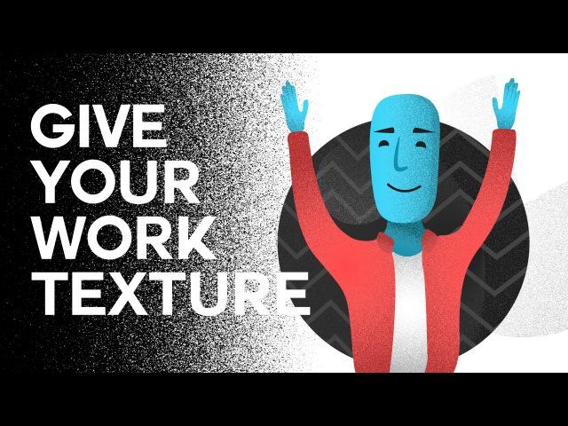 How To Create Texture Gradients - Illustrator Tutorial