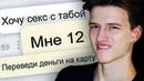 КАДРЮ ПЕДОФАЙЛОВ В ОДНОКЛАССНИКАХ 2